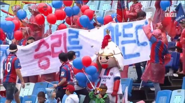 suwon-derby-oct-2nd-2016-1