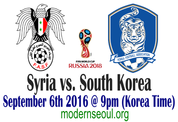 Syria vs. South Korea September 6th 2016 World Cup Q