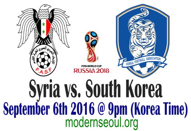 Syria vs. South Korea September 6th 2016 World Cup Q