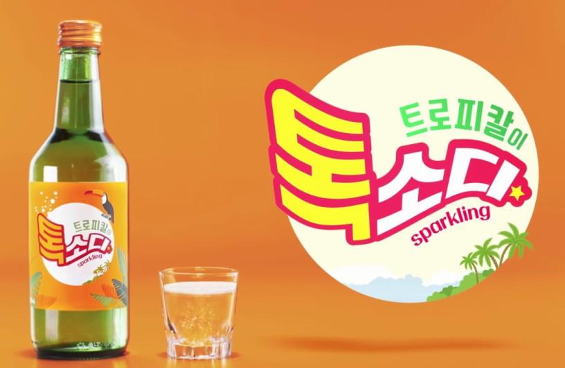 Tok Soda Tropical Flavored Soju Modern Seoul