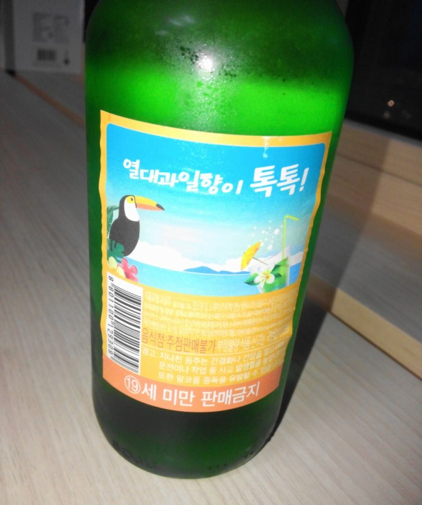 tropical-sparkling-soju-tok-soda-4
