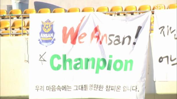 ansan-mugunghwa-champions