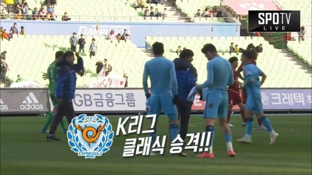 daegu-promoted-k-league-2016-2