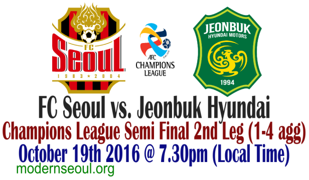 fc-seoul-jeonbuk-hyundai-october-19th-acl2016-u