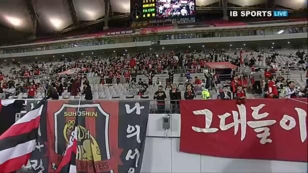 fc-seoul-v-bucheon-1995-fa-cup-semi-1