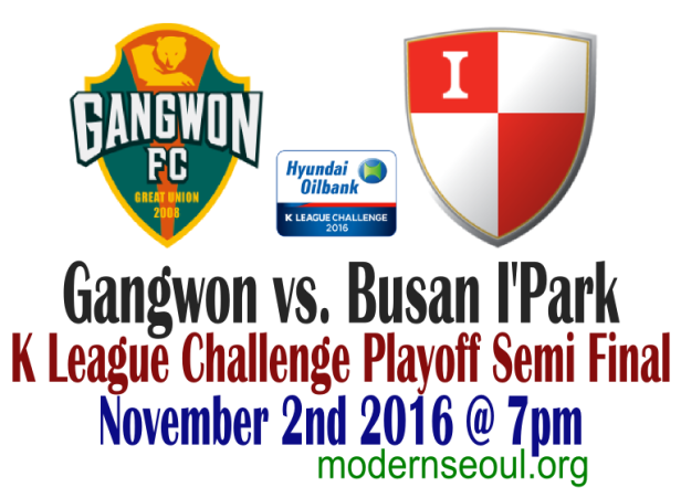 gangwon-v-busan-ipark-k-league-challenge-playoff-2016