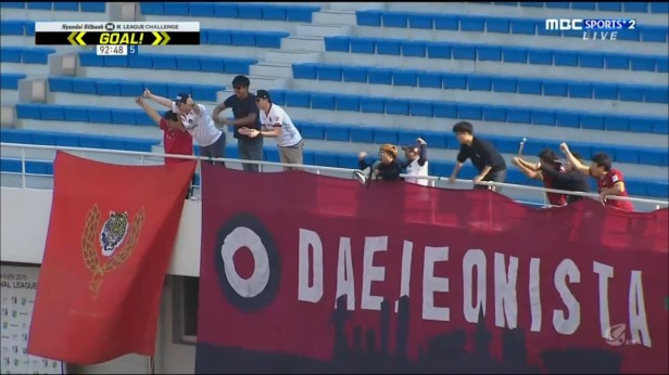 gangwon-v-daejeon-oct-k-league-challenge-2