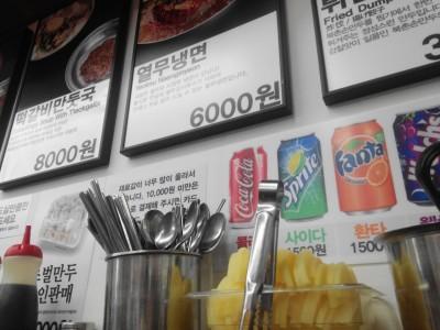 insadong-mandu-restaurant