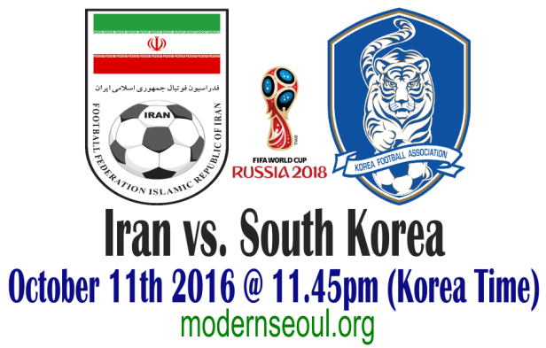 iran-vs-south-korea-october-11th-2016-world-cup-q