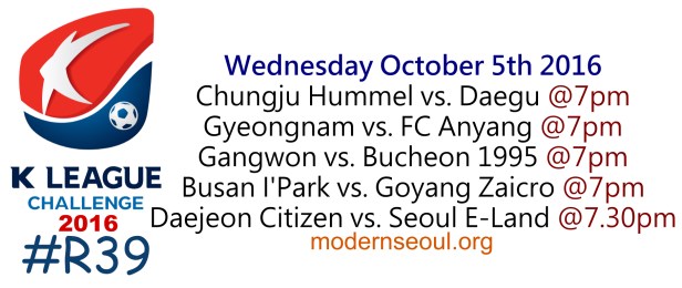 k-league-challenge-2016-round-39-october-5th