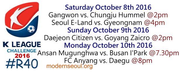 k-league-challenge-2016-round-40-october-8-9-10