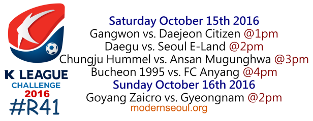 k-league-challenge-2016-round-41-october-15-16-ud
