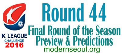 k-league-challenge-2016-round-44-banner