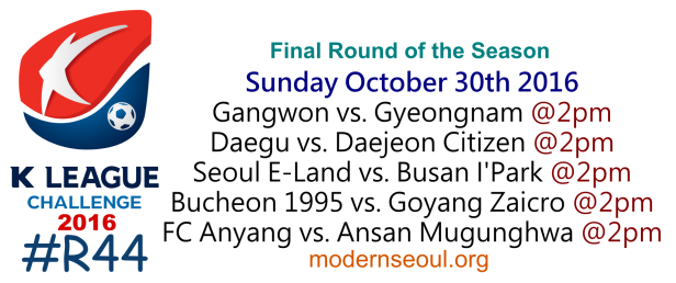 k-league-challenge-2016-round-44-october-30