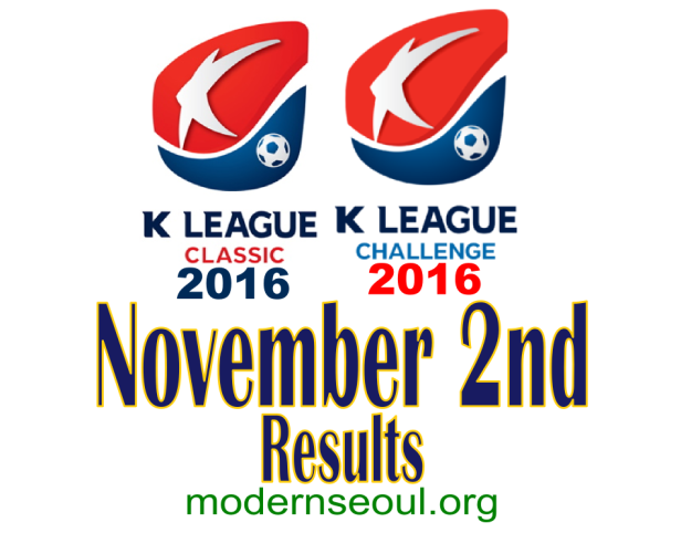 k-league-classic-2016-challenge-results-banner-november-2