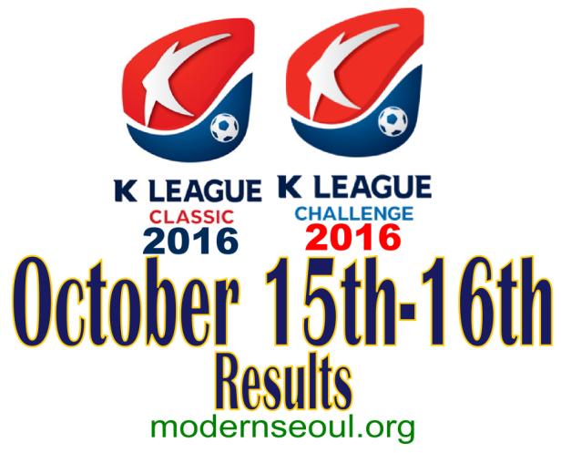 k-league-classic-2016-challenge-results-banner-ocotober-15-16