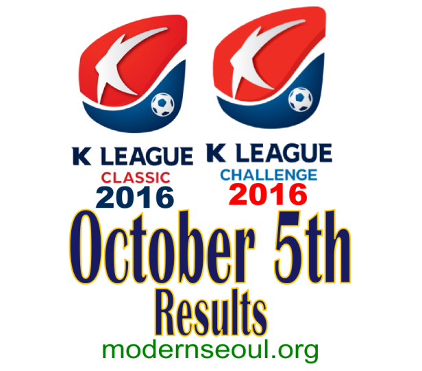 k-league-classic-2016-challenge-results-banner-ocotober-5th