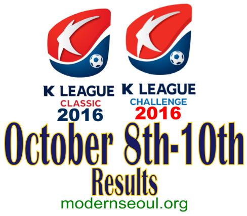 k-league-classic-2016-challenge-results-banner-ocotober-8-9-10