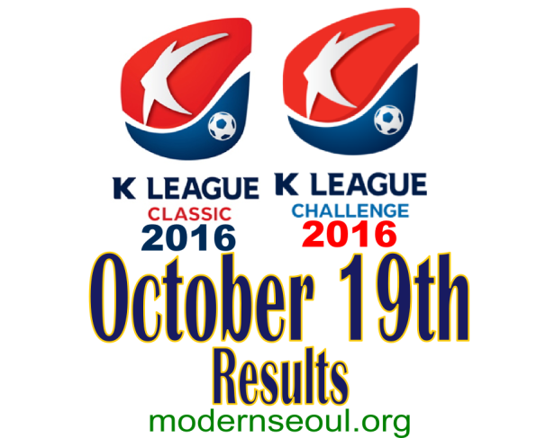 k-league-classic-2016-challenge-results-banner-october-19