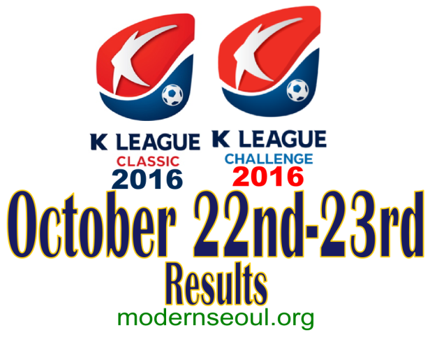 k-league-classic-2016-challenge-results-banner-october-22-23