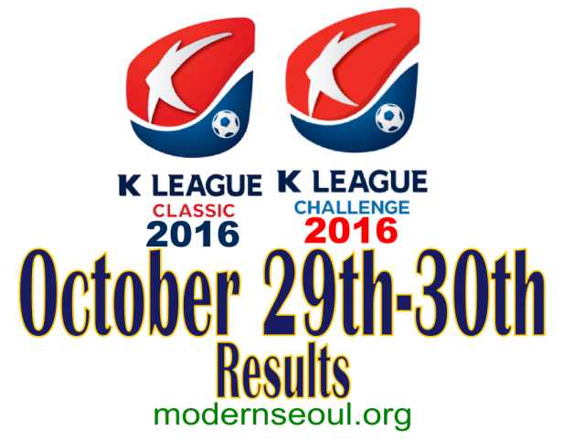 k-league-classic-2016-challenge-results-banner-october-29-30