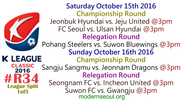 k-league-classic-2016-round-33-october-15th-16th