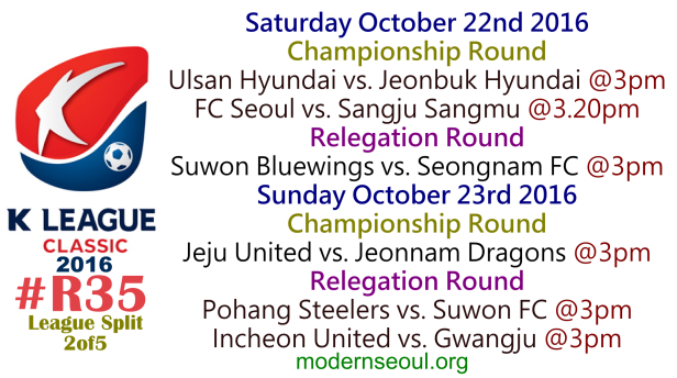 k-league-classic-2016-round-35-october-22nd-23rd