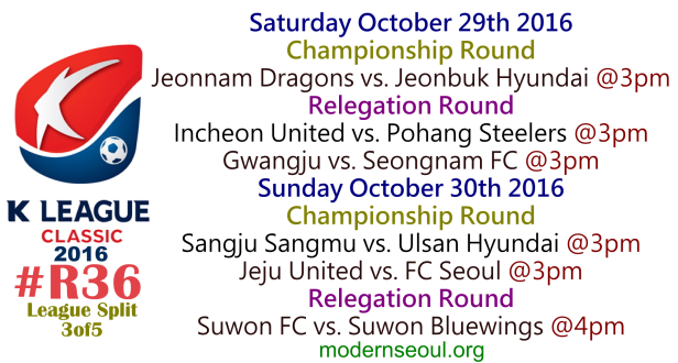 k-league-classic-2016-round-36-october-29-30