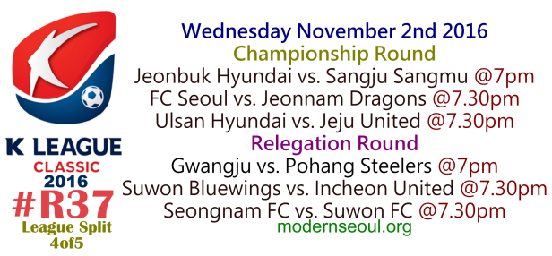 k-league-classic-2016-round-37-november-2nd