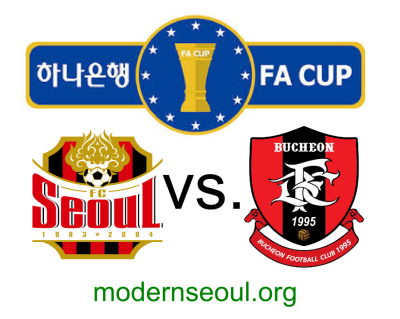 korean-fa-cup-2016-semi-final-fc-seoul-v-bucheon-1995