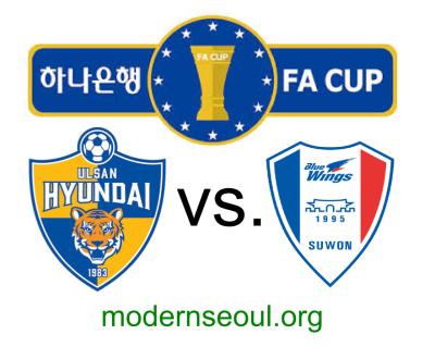 korean-fa-cup-2016-semi-final-ulsan-hyundai-v-suwon-bluewings