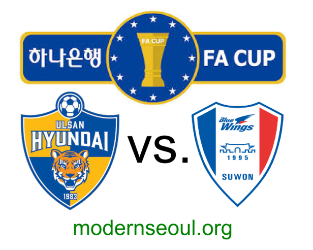 korean-fa-cup-2016-semi-final-ulsan-hyundai-v-suwon-bluewings