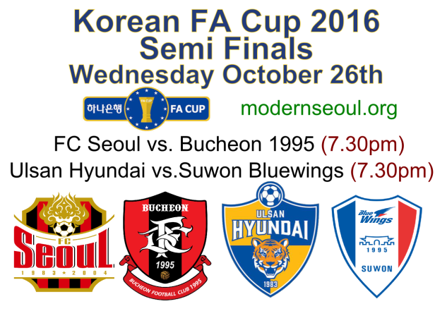 korean-fa-cup-2016-semi-final-wednesday-october-26th