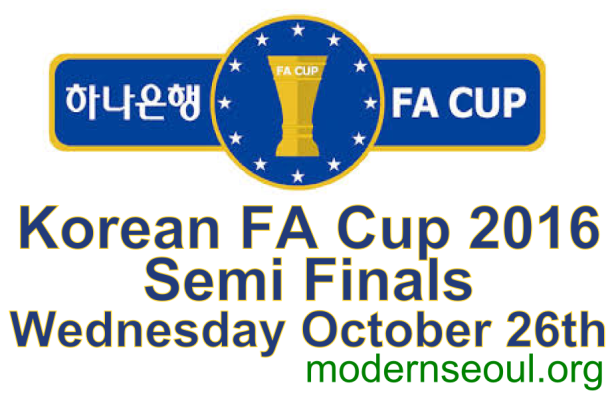 korean-fa-cup-2016-semi-finals-banner