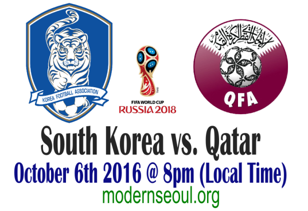 south-korea-vs-qatar-october-6th-2016-world-cup-q