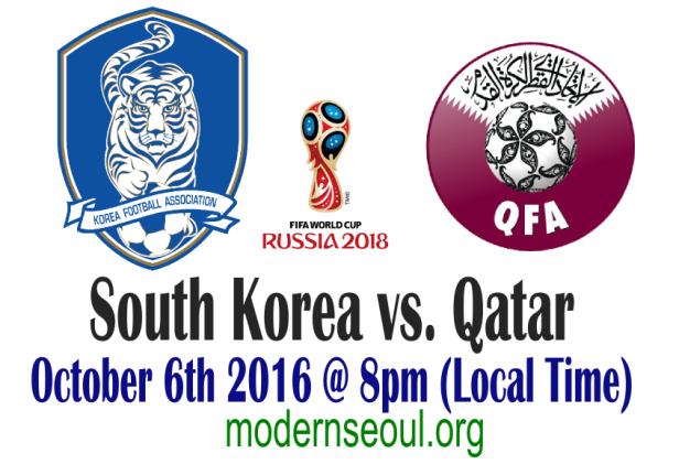South Korea vs  Qatar – Preview / Prediction (World Cup 2018