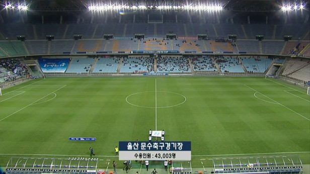 ulsan-hyundai-v-suwon-bluewings-fa-cup