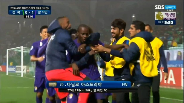 afc-champions-league-final-1st-leg-2016