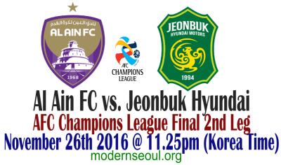 al-ain-afc-vs-jeonbuk-hyundai-champions-league-final-2016-2nd-leg-nov-26th