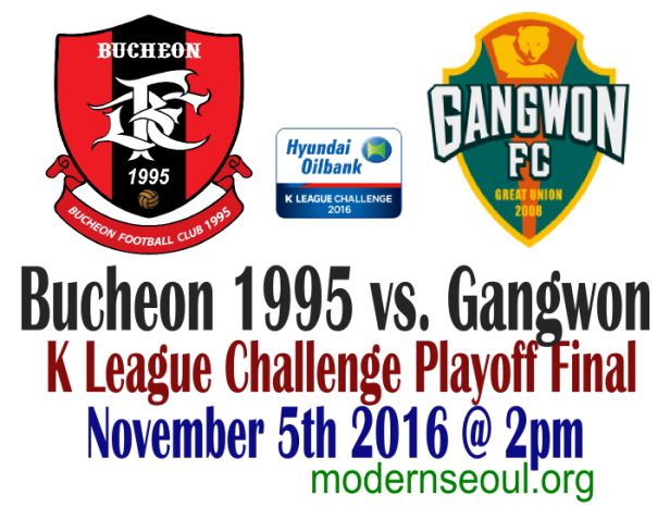bucheon-1995-v-gangwon-k-league-challenge-playoff-2016