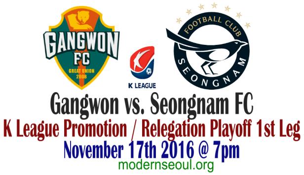 gangwon-v-seongnam-k-league-playoff-2016-1st-leg-nov-17th