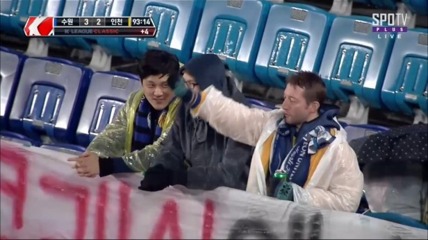 incheon-united-fans-nov-2016-1