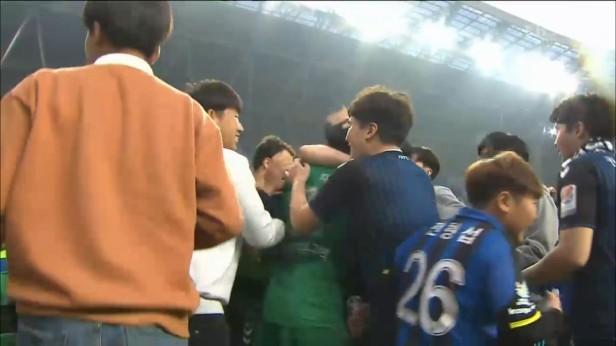 incheon-united-fans-nov-2016-3
