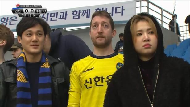 incheon-united-fans-nov-2016