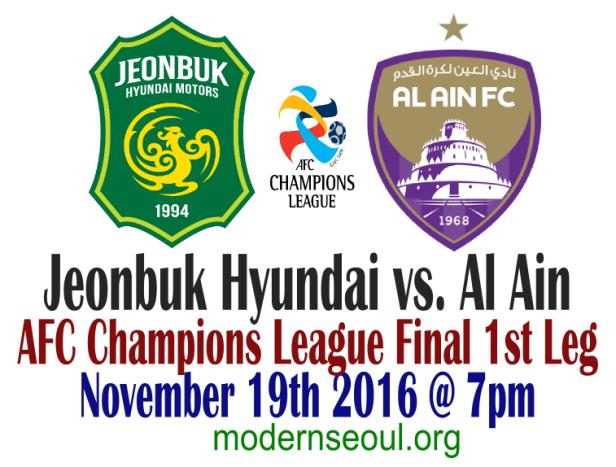jeonbuk-hyundai-vs-al-ain-afc-champions-league-final-2016-1st-leg-nov-19th