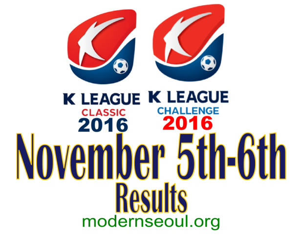 k-league-classic-2016-challenge-results-banner-november-5-6