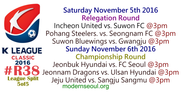 k-league-classic-2016-round-37-november-5th-6th