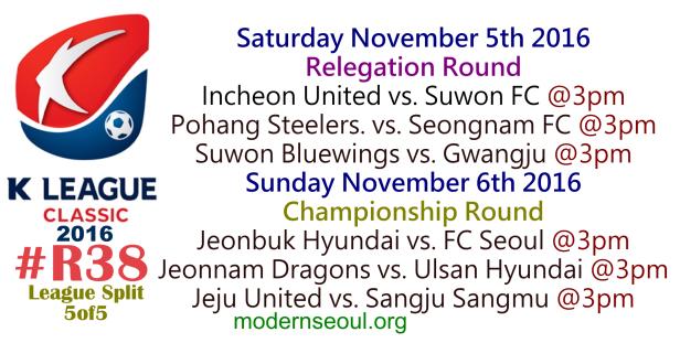 k-league-classic-2016-round-37-november-5th-6th