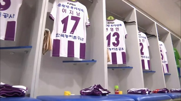 k-league-jeonnam-dragons-dressing-room