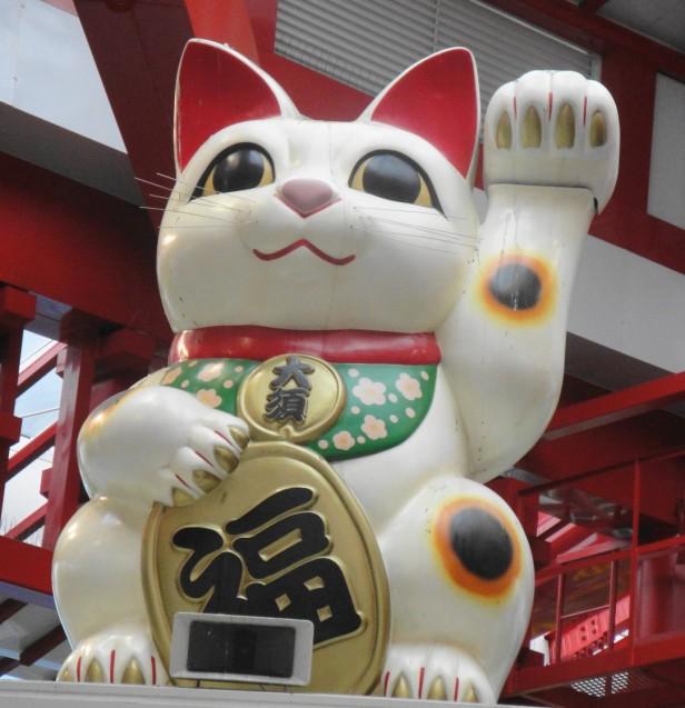 maneki-neko-or-money-cat-nagoya